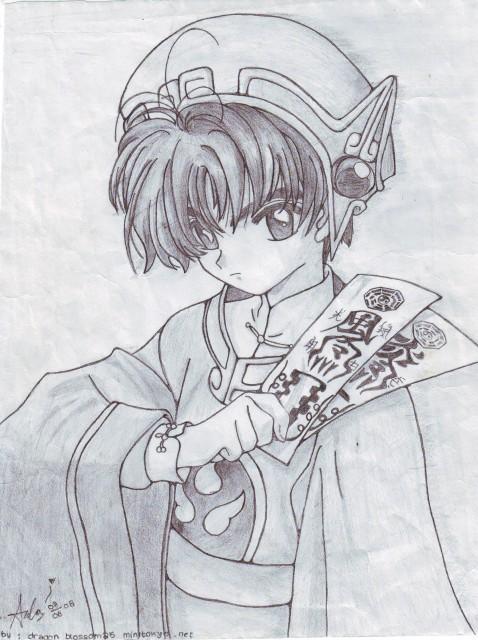 CLAMP, Madhouse, Cardcaptor Sakura, Syaoran Li, Member Art