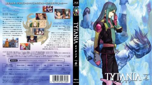 Artland, Tytania, Alses Tytania, Lira Florenz, DVD Cover