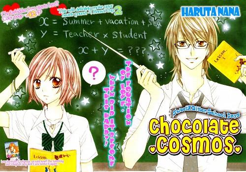 Nana Haruta, Chocolate Cosmos, Katsuya Hagiwara, Sayuki Sakurai, Ribon