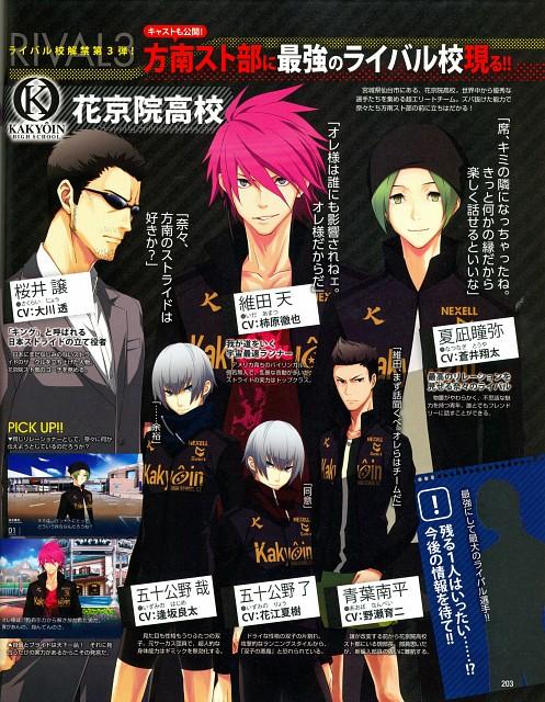 Madhouse, Kadokawa Games, Prince of Stride, Ryo Izumino, Amatsu Ida