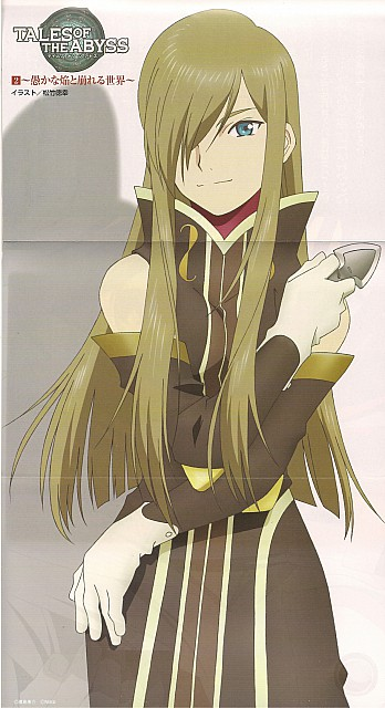 Kousuke Fujishima, Tales of the Abyss, Tear Grants