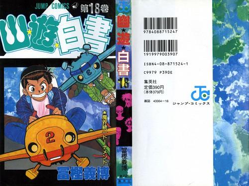 Yoshihiro Togashi, Yuu Yuu Hakusho, Yusuke Urameshi, Kazuma Kuwabara, Hiei