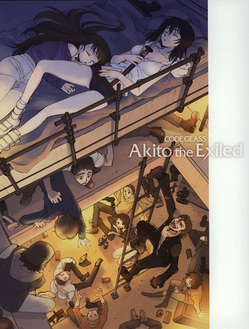 RICCA, Takahiro Kimura, Sunrise (Studio), Akito the Exiled, Ryou Sayama