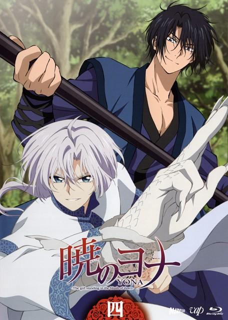 Studio Pierrot, Akatsuki no Yona, Hak Son, Kija, DVD Cover