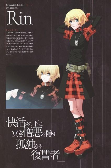 Rin (Togainu no Chi)