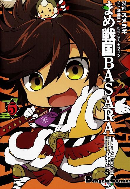 Production I.G, Capcom, Sengoku Basara, Keiji Maeda (Sengoku Basara), Yumekichi