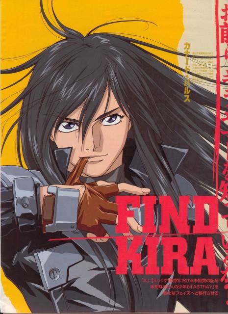 Sunrise (Studio), Mobile Suit Gundam SEED Astray, Canard Pars, Newtype Magazine, Magazine Page