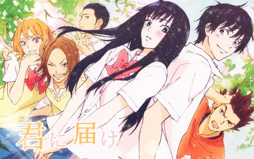 Karuho Shiina, Production I.G, Kimi ni Todoke, Kazuichi Arai, Shouta Kazehaya Wallpaper