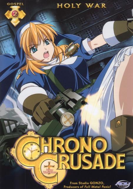 Daisuke Moriyama, Gonzo, Chrno Crusade, Rosette Christopher, DVD Cover