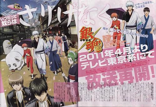 Hideaki Sorachi, Sunrise (Studio), Gintama, Shinpachi Shimura, Isao Kondo