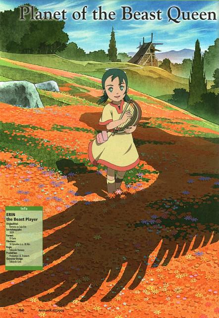 Nahoko Uehashi, Production I.G, Kemono no Souja Erin, Erin (Kemono no Souja Erin), Magazine Page