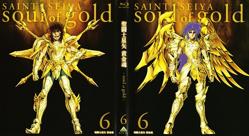Masami Kurumada, Toei Animation, Saint Seiya, Libra Dohko, Gemini Kanon