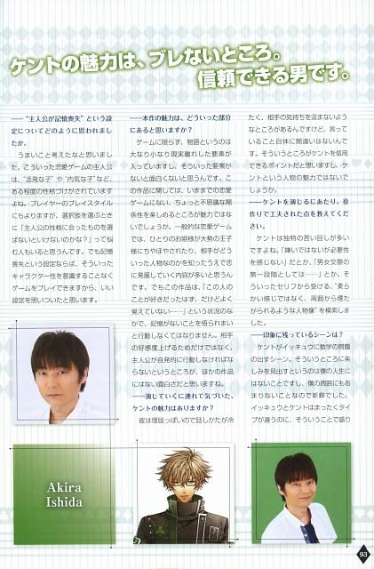 Mai Hanamura, Idea Factory, AMNESIA, Kent (AMNESIA), Akira Ishida (J-Pop)