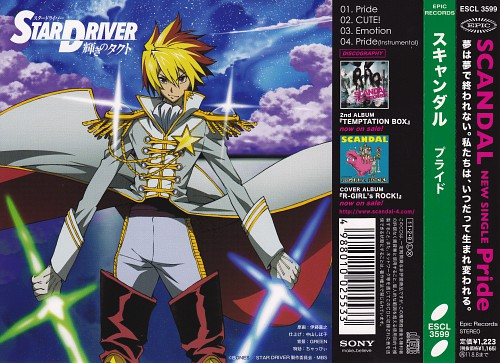BONES, Star Driver, Takuto Tsunashi