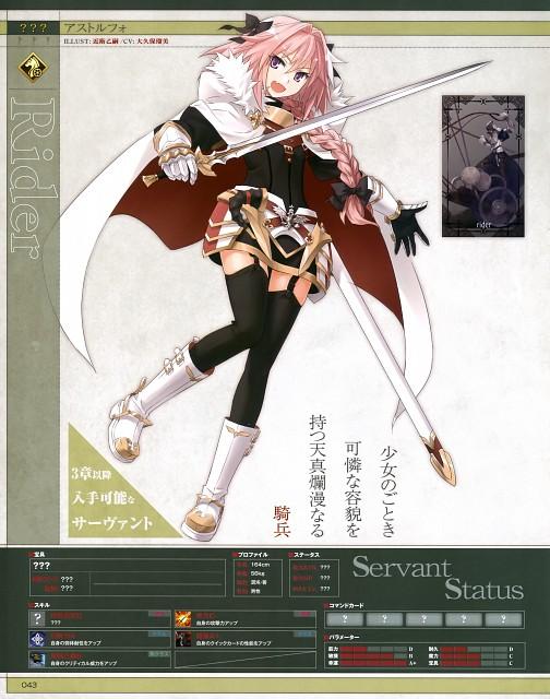 Ototsugu Konoe, TYPE-MOON, Closet Child, TYPE-MOON Ace Fate/grand Order, Fate/Grand Order