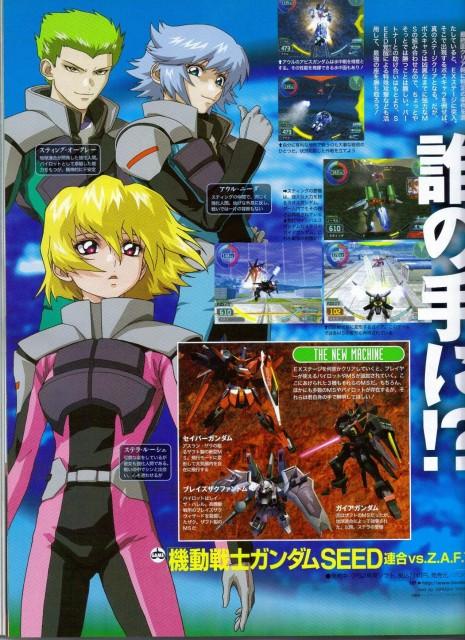 Sunrise (Studio), Mobile Suit Gundam SEED Destiny, Auel Neider, Sting Oakley, Stellar Loussier