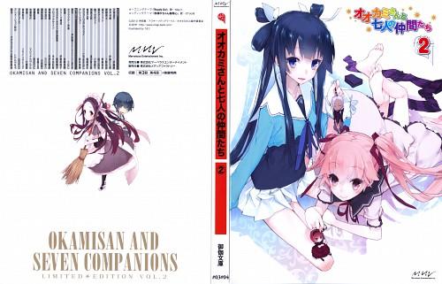Unaji, J.C. Staff, Ookami-san to Shichinin no Nakama-tachi, Ringo Akai, Mimi Usami