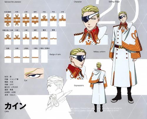 Katsura Hoshino, Sunrise (Studio), Kakumeiki Valvrave, Cain (Kakumeiki Valvrave), Character Sheet