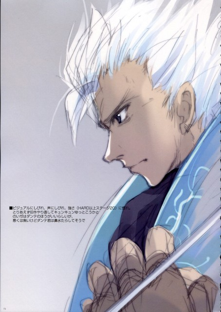 Capcom, Devil May Cry, Vergil