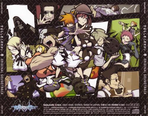 Square Enix, The World Ends With You, Yoshiya Kiryu, Uzuki Yashiro, Raimu Bito