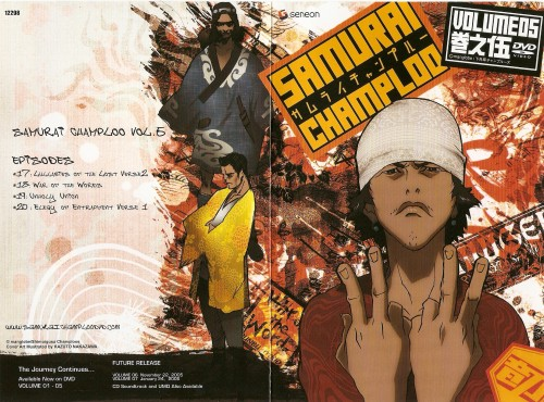 Kazuto Nakazawa, Production I.G, Samurai Champloo, Mugen, DVD Cover
