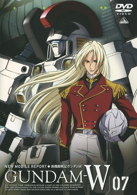 Sunrise (Studio), Bandai Visual, Mobile Suit Gundam Wing, Zechs Merquise, DVD Cover