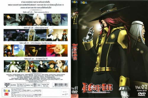 TMS Entertainment, D Gray-Man, Kevin Yeegar, Cross Marian, DVD Cover