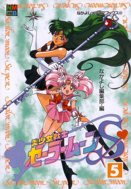 Toei Animation, Bishoujo Senshi Sailor Moon, Sailor Chibi Moon, Sailor Pluto, Manga Cover