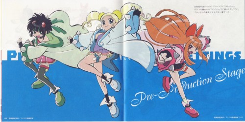 Toei Animation, Powerpuff Girls Z, Powered Buttercup, Rolling Bubbles , Hyper Blossom