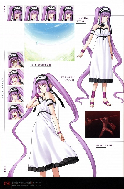 TYPE-MOON, Fate/complete material V Hollow material., Fate/Hollow ataraxia, Euryale, Character Sheet