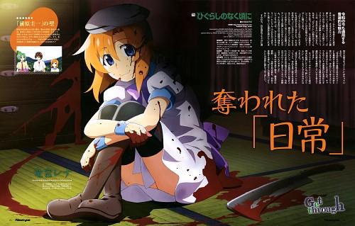Passione, Higurashi no Naku Koro ni, Rena Ryuugu, Newtype Magazine