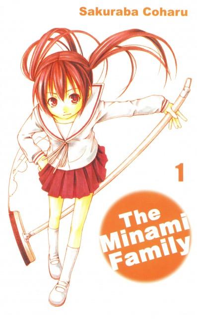 Minami-ke, Kana Minami