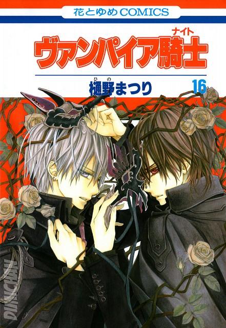 Matsuri Hino, Vampire Knight, Kaname Kuran, Zero Kiryuu