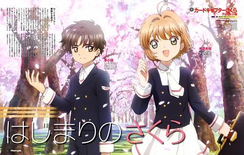 Shoho Tanaka, Cardcaptor Sakura, Sakura Kinomoto, Syaoran Li, Magazine Page