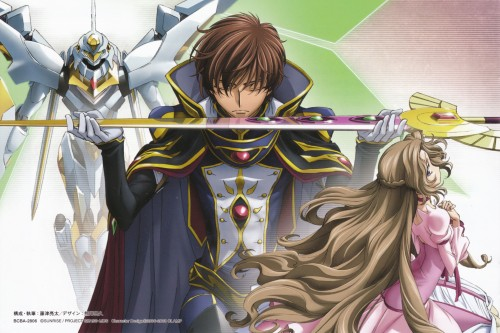 Takahiro Kimura, Sunrise (Studio), Lelouch of the Rebellion, Nunnally Lamperouge, Suzaku Kururugi
