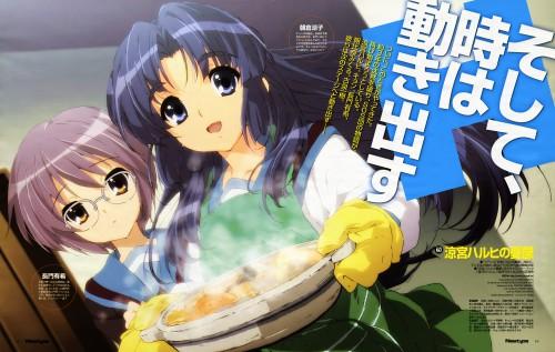 Kyoto Animation, The Melancholy of Suzumiya Haruhi, Yuki Nagato, Ryoko Asakura, Newtype Magazine