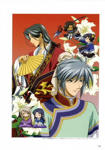 Miwa Oshima, Kairi Yura, Madhouse, Saiunkoku Monogatari, Miwa Oshima Illustrations Collection Colors