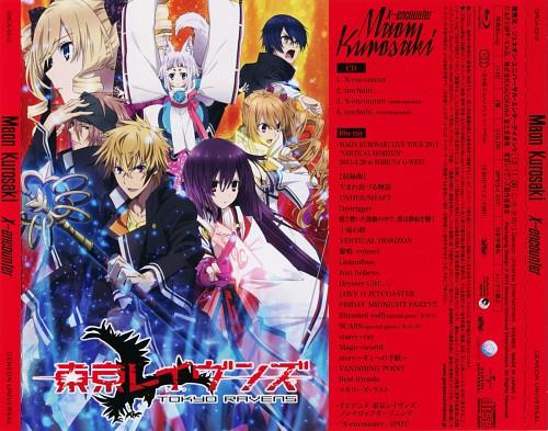 Atsushi Suzumi, 8-Bit, Tokyo Ravens, Touji Ato, Harutora Tsuchimikado