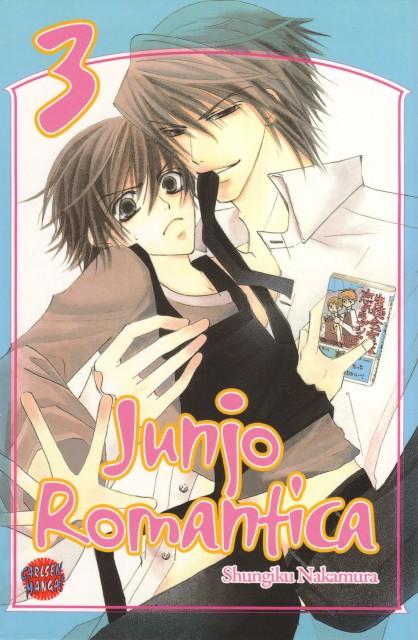 Junjou Romantica: Junjo Romantica 3 - Minitokyo