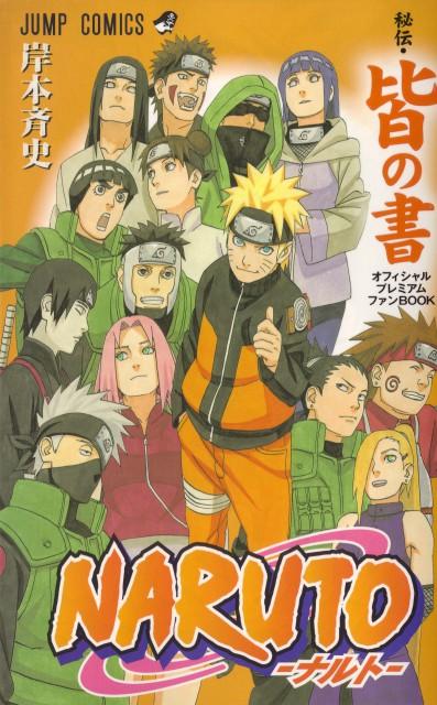Masashi Kishimoto, Naruto, Mina no Sho Fan Book, Naruto Uzumaki, Yamato