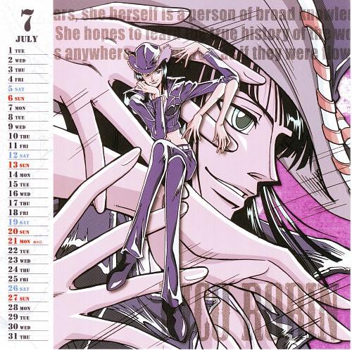 Eiichiro Oda, Toei Animation, One Piece, Nico Robin, Calendar