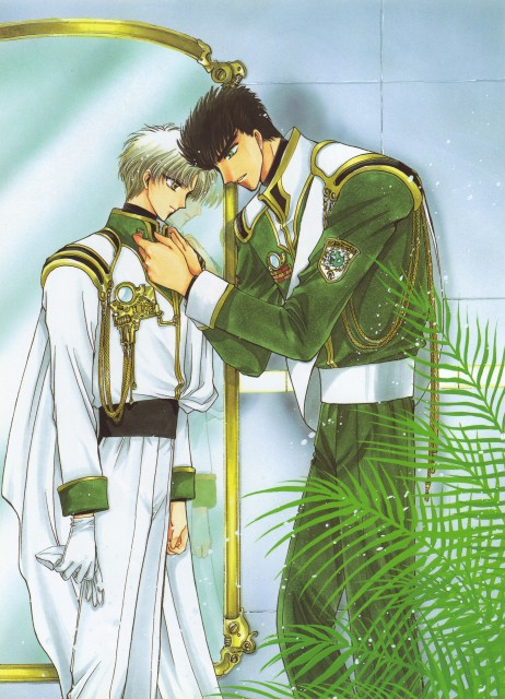CLAMP, Magic Knight Rayearth, Magic Knight Rayearth 2 Illustrations Collection, Eagle Vision, Geo Metro