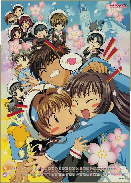 CLAMP, Madhouse, Cardcaptor Sakura, Naoko Yanagisawa, Sakura Kinomoto