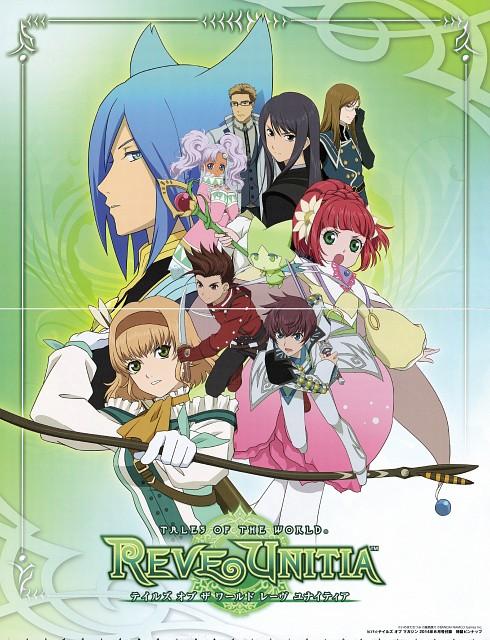 Mutsumi Inomata, Kousuke Fujishima, Namco, Tales of the World: Reve Unitia, Lloyd Irving