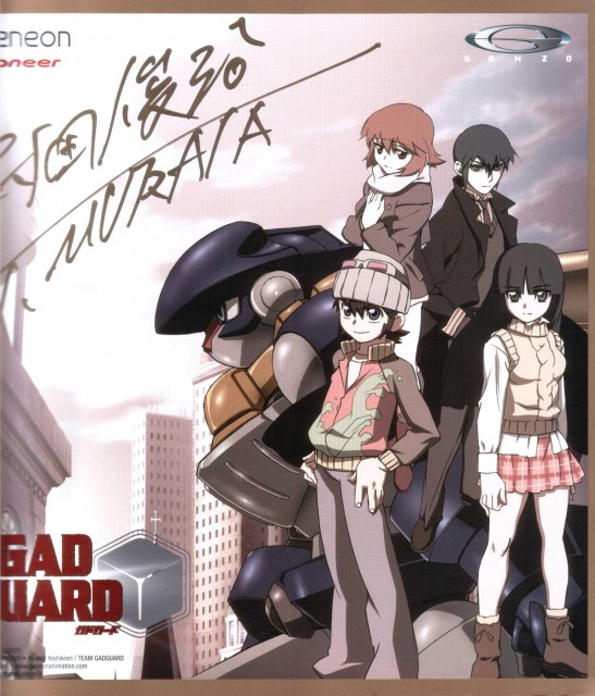 Gonzo, GAD Guard, Hajiki Sanada, Aiko Mary Harmony, Katana (Gad Gaurd)