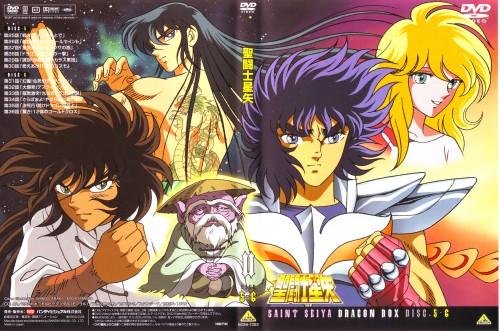 Masami Kurumada, Toei Animation, Saint Seiya, Dragon Shiryu, Esmeralda (Saint Seiya)