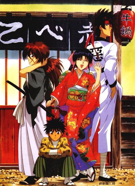 Nobuhiro Watsuki, Studio DEEN, Studio Gallop, Rurouni Kenshin, Yahiko Myoujin
