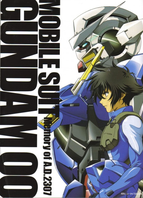 Mobile Suit Gundam 00, Setsuna F. Seiei, Newtype Magazine