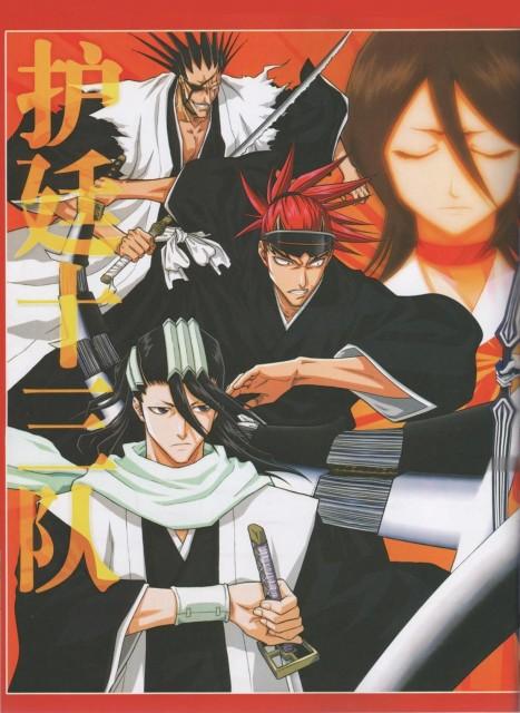Studio Pierrot, Bleach, Rukia Kuchiki, Byakuya Kuchiki, Kenpachi Zaraki