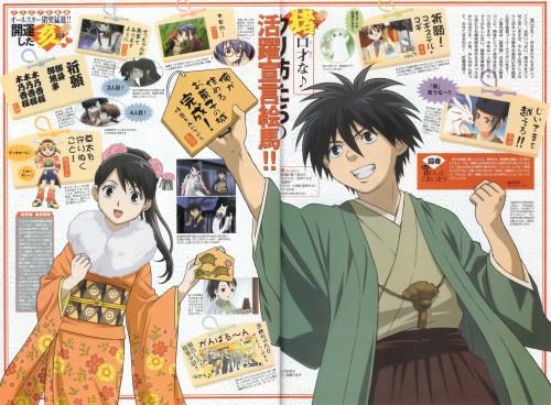 Yellow Tanabe, Kekkaishi, Tokine Yukimura, Yoshimori Sumimura, Magazine Page